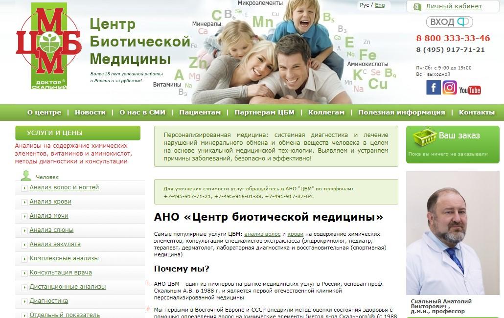 Прежний дизайн сайта